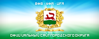 Администрация